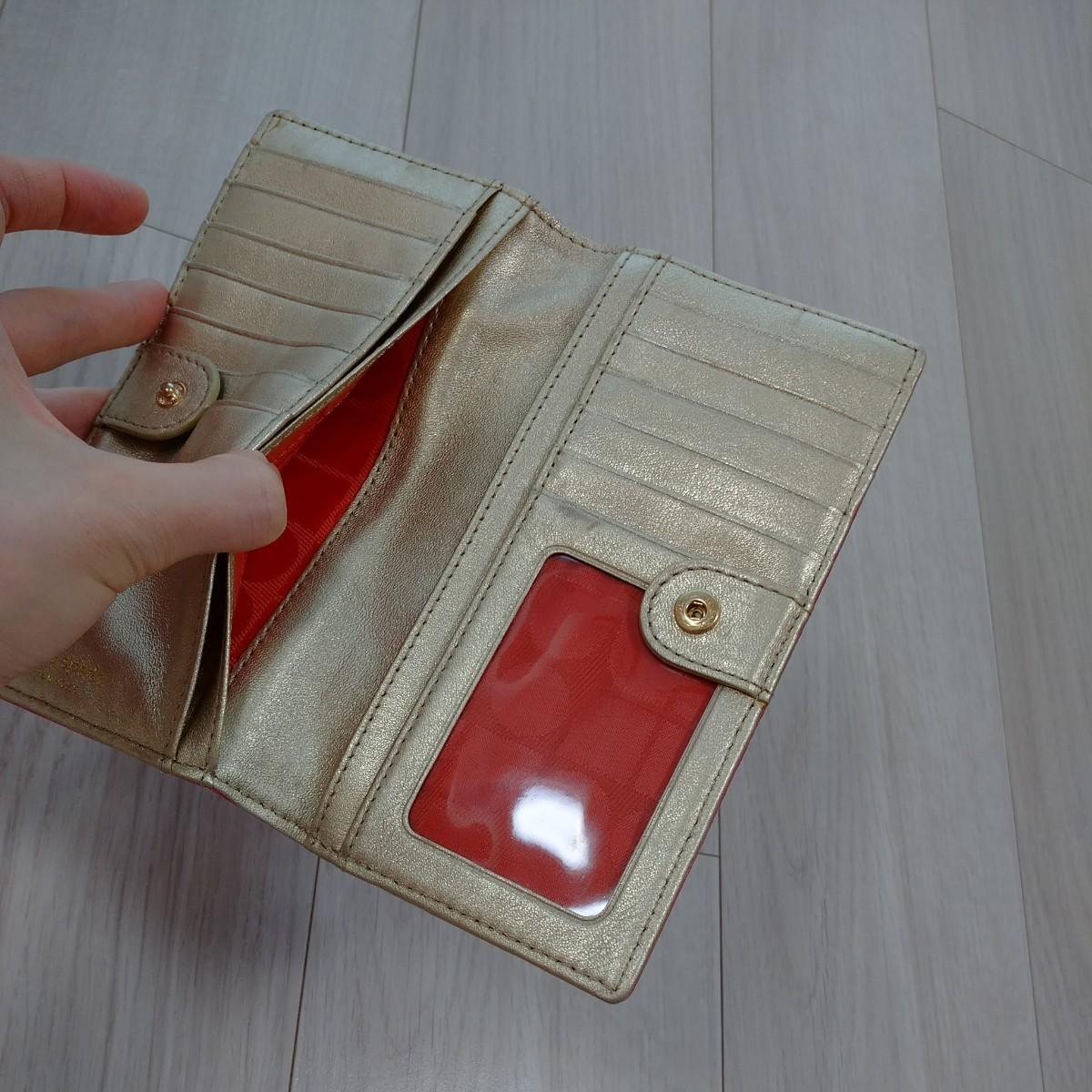 ケイト・スペード kate spade 財布