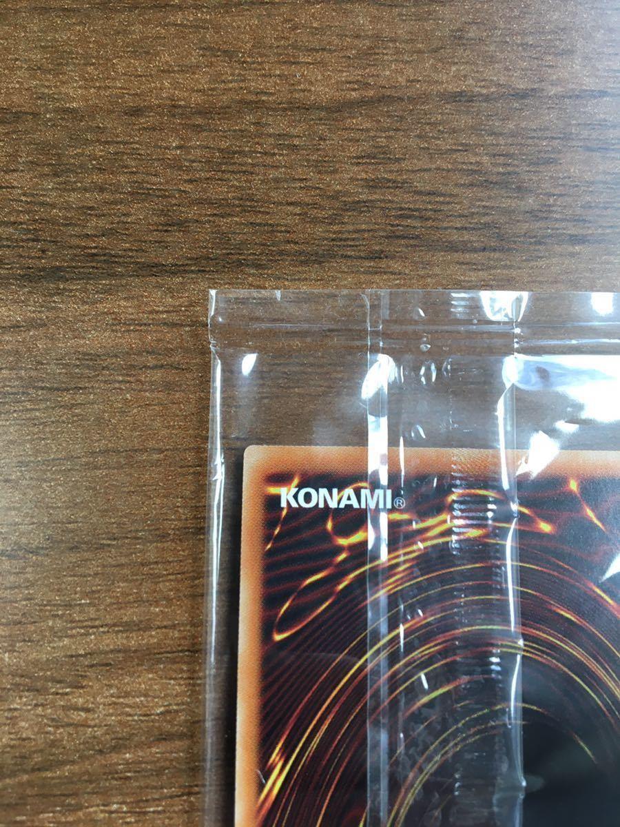 遊戯王 マジシャンズ・コンビネーション 未開封 20YJ-JPN02 YCSJ名古屋限定 シークレット シク プロモ_画像3
