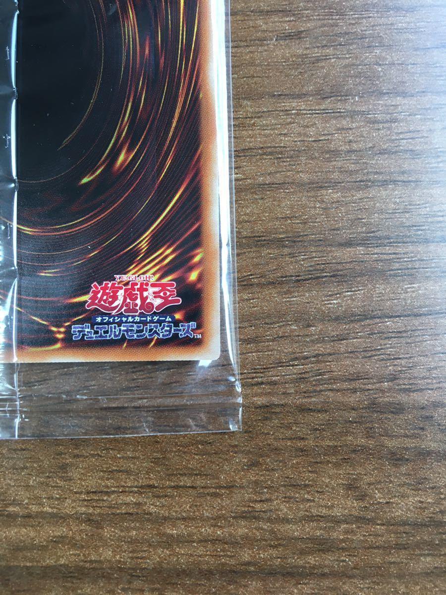 遊戯王 マジシャンズ・コンビネーション 未開封 20YJ-JPN02 YCSJ名古屋限定 シークレット シク プロモ_画像6