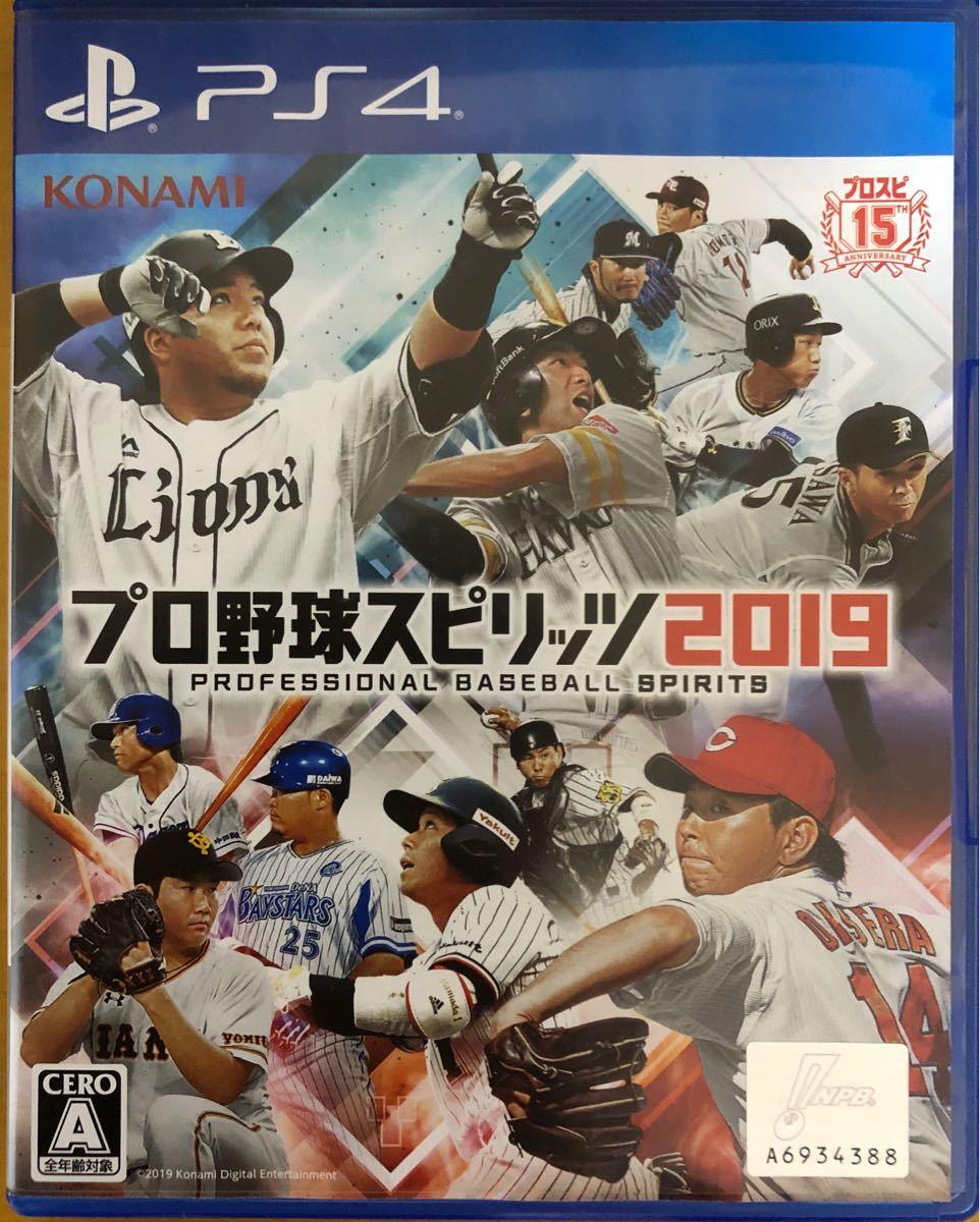 プロ野球スピリッツ2019 PS4