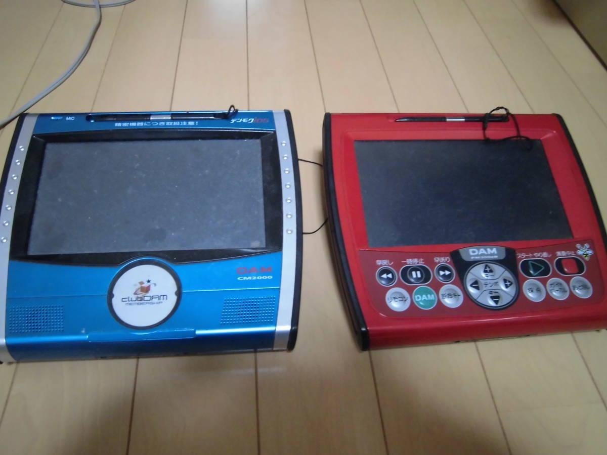 第一興商 デンモク PM300ZB CM2000 (ジャンク)_画像1