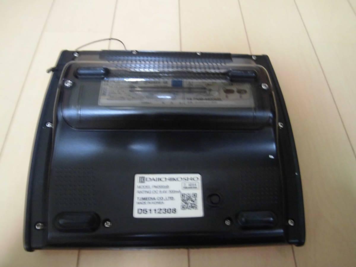 第一興商 デンモク PM300ZB CM2000 (ジャンク)_画像4