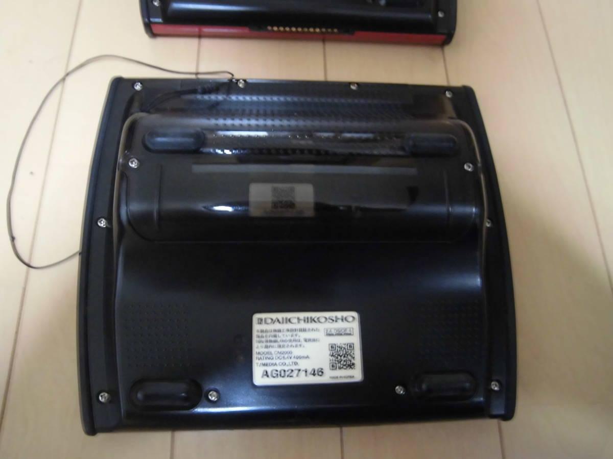 第一興商 デンモク PM300ZB CM2000 (ジャンク)_画像5