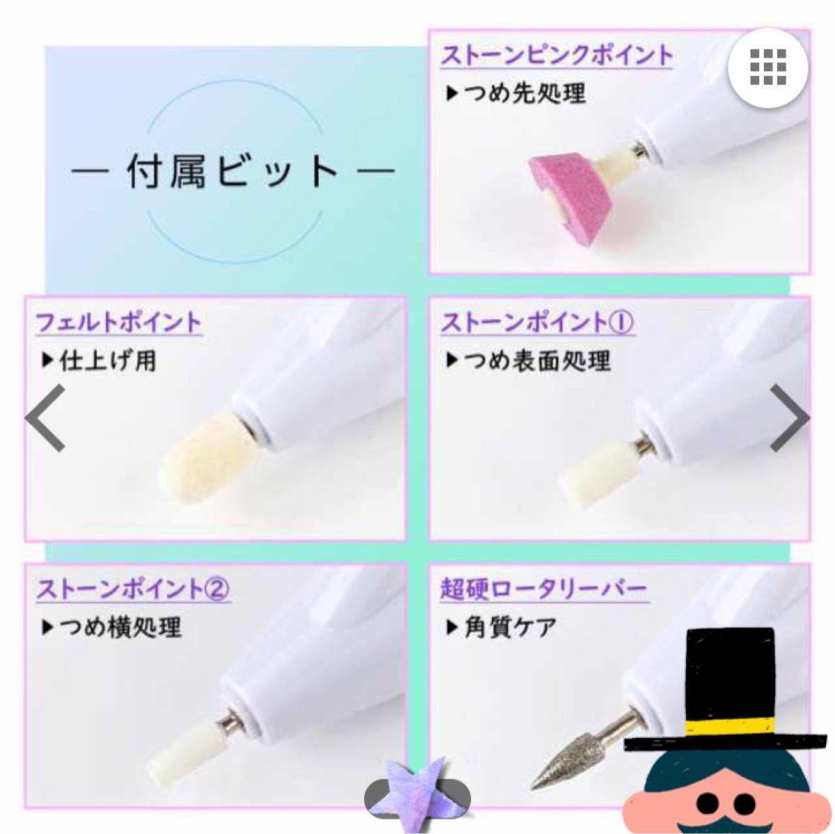 ネイルドリル ネイルマシーン ペン型 オシャレ ネイルケア