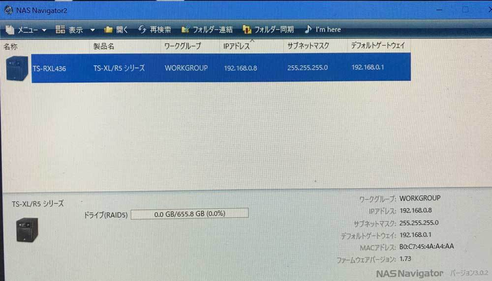 ★BUFFALO TeraStation/TS-XL/R5/8TBに容量アップ済/HDDはWD_RED/RAID5設定済/鍵大丈夫/Win10で正常動作確認済★