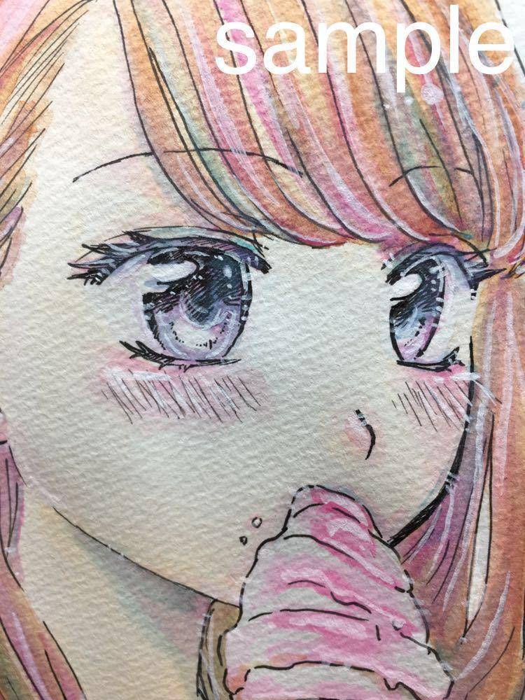 ヤフオク 手描きイラストオリジナルb5 ソフトクリーム食