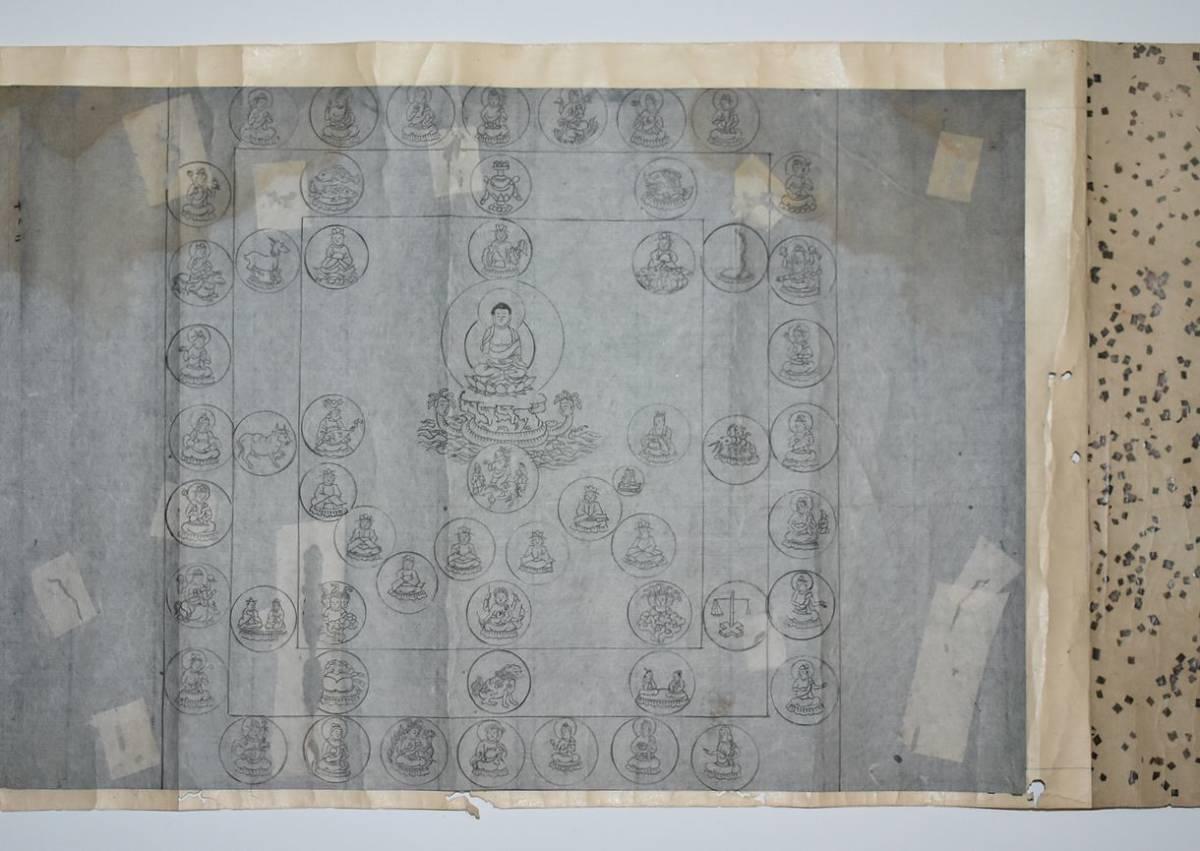 白描図像集 密教図像 曼荼羅図像 星曼陀羅 天部図像 仏教美術 検索:図像抄