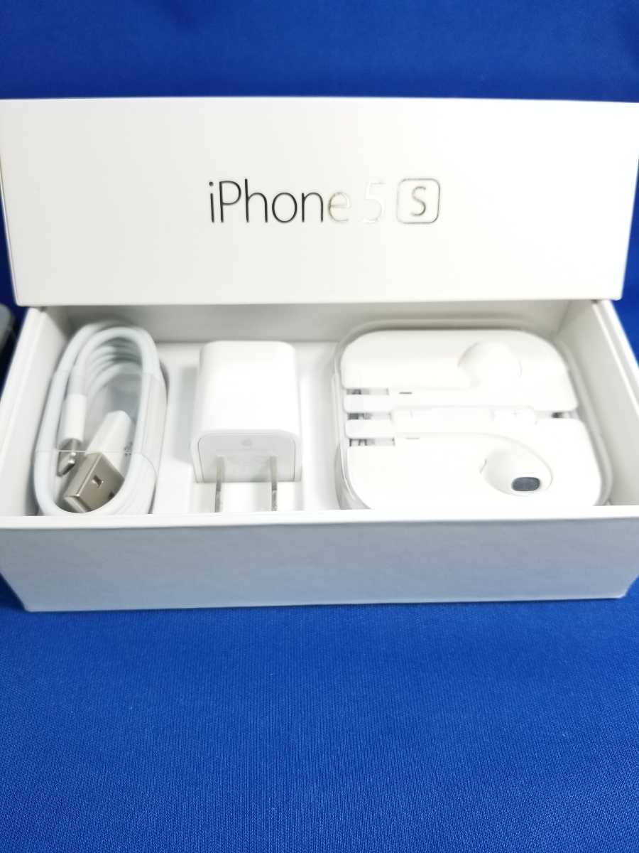 送料無料★SoftBank iPhone 5S 16G新品未使用品 ゴールド_画像7