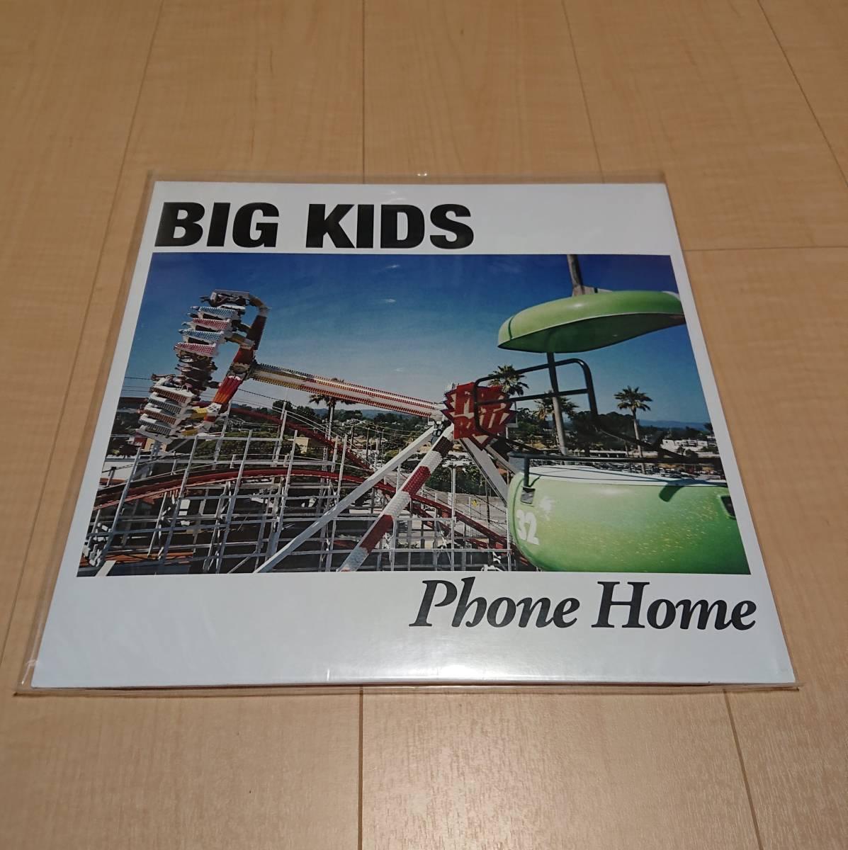 【Big Kids - Phone Home】small brown bike latterman jawbreaker top shelf