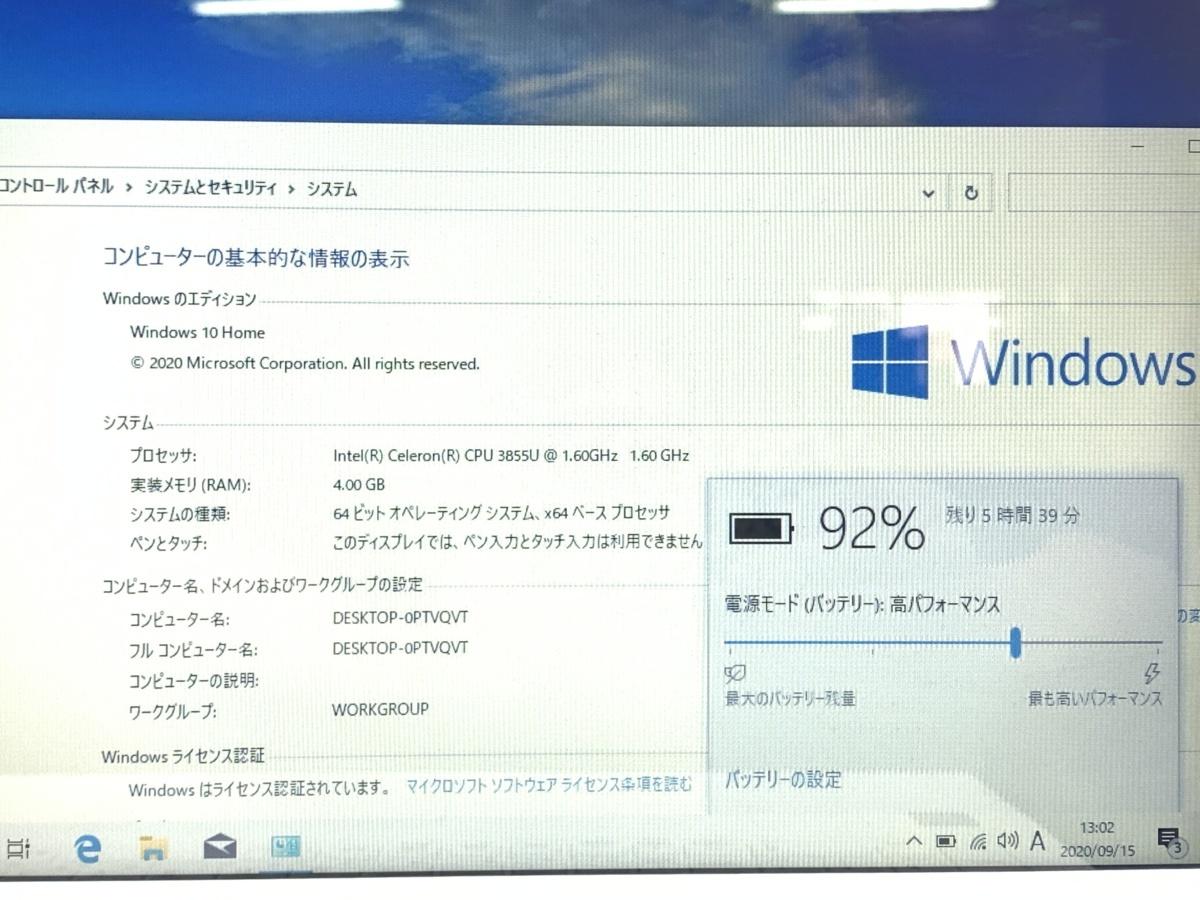 2016年モデル/第6世代/Windows10/office搭載/Webカメラ搭載!ビデオ通話対応【NEC/Lavie NS100/F】Celeron 3855U/メモリ4GB/新品SSD240GB_画像2