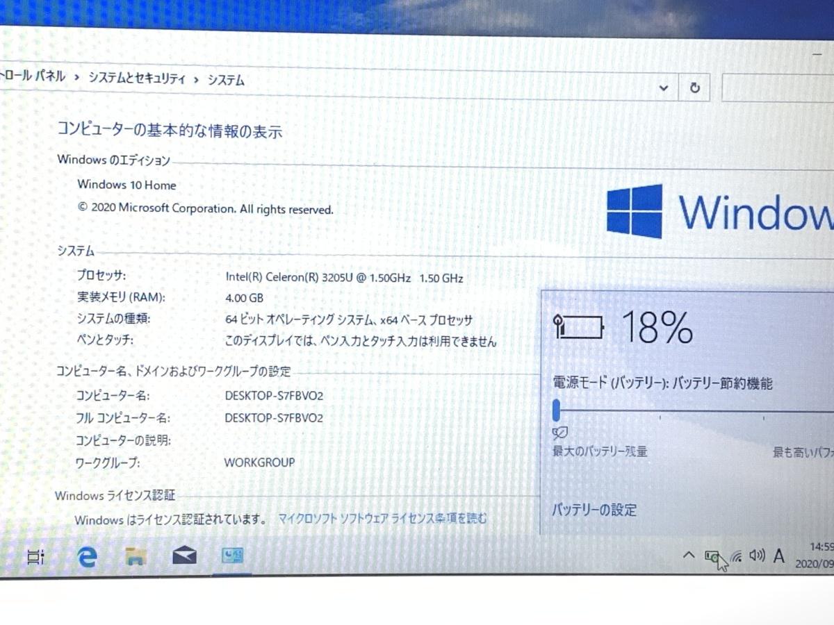 第5世代/Windows10/office搭載/Webカメラ搭載!ビデオ通話対応【TOSHIBA 東芝/dynabook T45/PGY】Celeron 3205U/メモリ4GB/新品SSD120GB_画像2