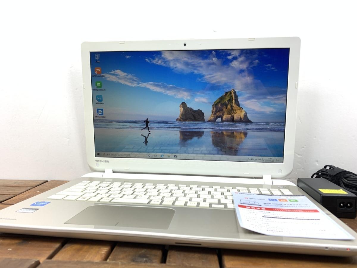第5世代/Windows10/office搭載/Webカメラ搭載!ビデオ通話対応【TOSHIBA 東芝/dynabook T45/PGY】Celeron 3205U/メモリ4GB/新品SSD120GB_画像1