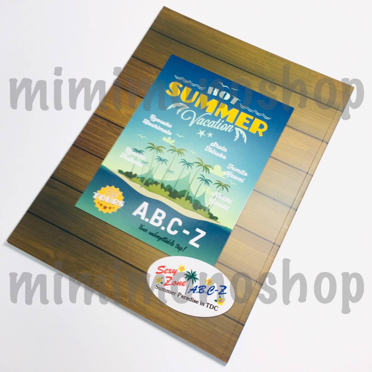 ★即決★Sexy Zone A.B.C-Z 【 パンフレット 】 公式 コンサート グッズ / SexyZone POOL Party / HOT SUMMER Vacation A.B.C-Z_画像2
