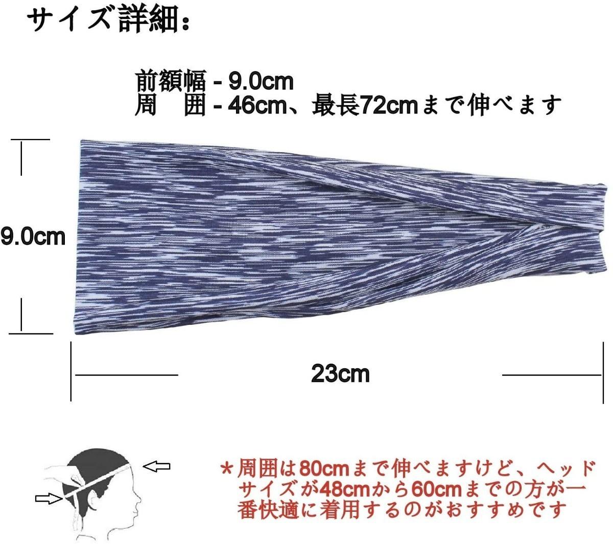 【1枚入り】ヘアバンド メンズヘッドバンド 汗吸収ブルー(Q1278)