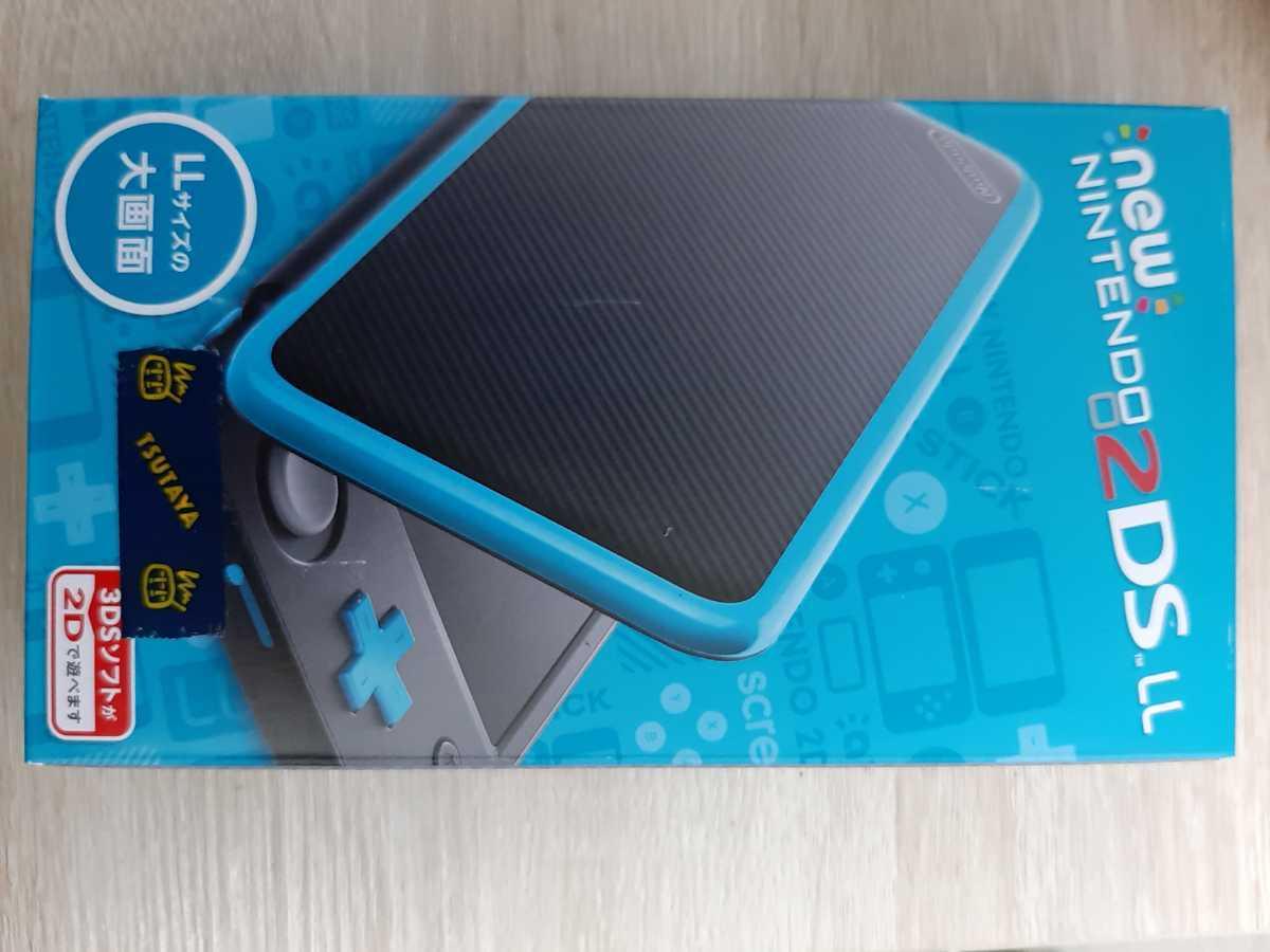 新品 Newニンテンドー2DS LL  ブラック×ターコイズ 任天堂 送料無料
