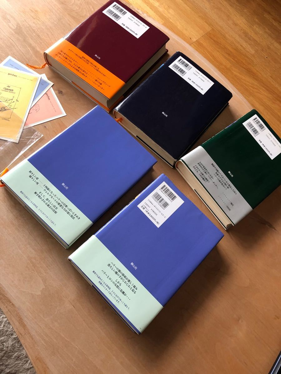 ハリー・ポッター 5冊 美品 +ハリーポッターポストカード3枚 レア