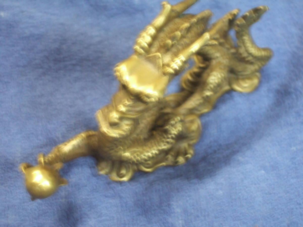 銅製龍 ドラゴン 大きさ;15,3x9,0x4,2cm 重さ;515g_画像3