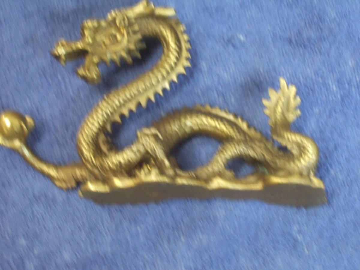 銅製龍 ドラゴン 大きさ;15,3x9,0x4,2cm 重さ;515g_画像1