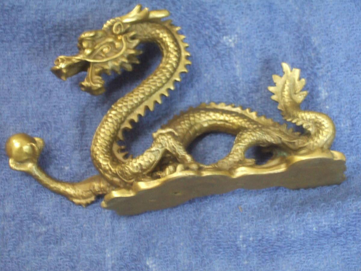 銅製龍 ドラゴン 大きさ;15,3x9,0x4,2cm 重さ;515g_画像4