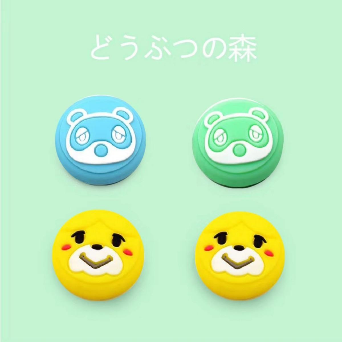 任天堂Switch スイッチジョイコン スティック カバー
