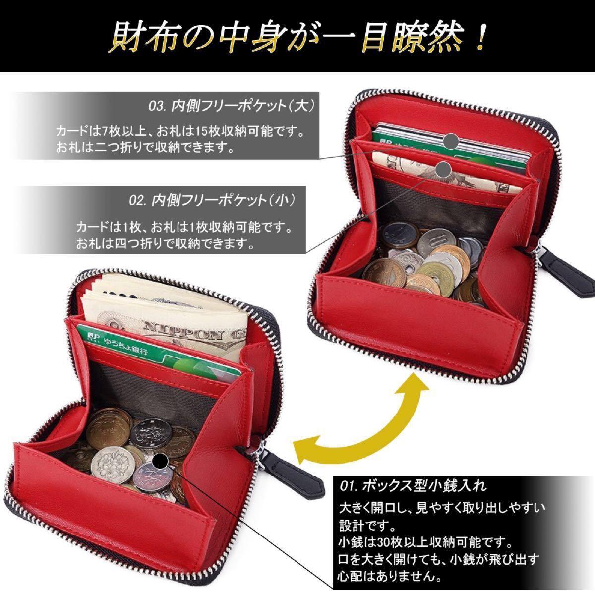 小銭入れ コインケース ボックス型 メンズ レディース 財布【フクシア】