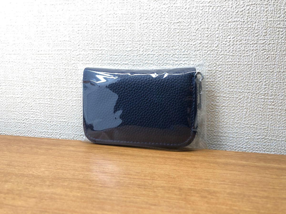 カードケース 本革 じゃばら 14ポケット 【ネイビー】