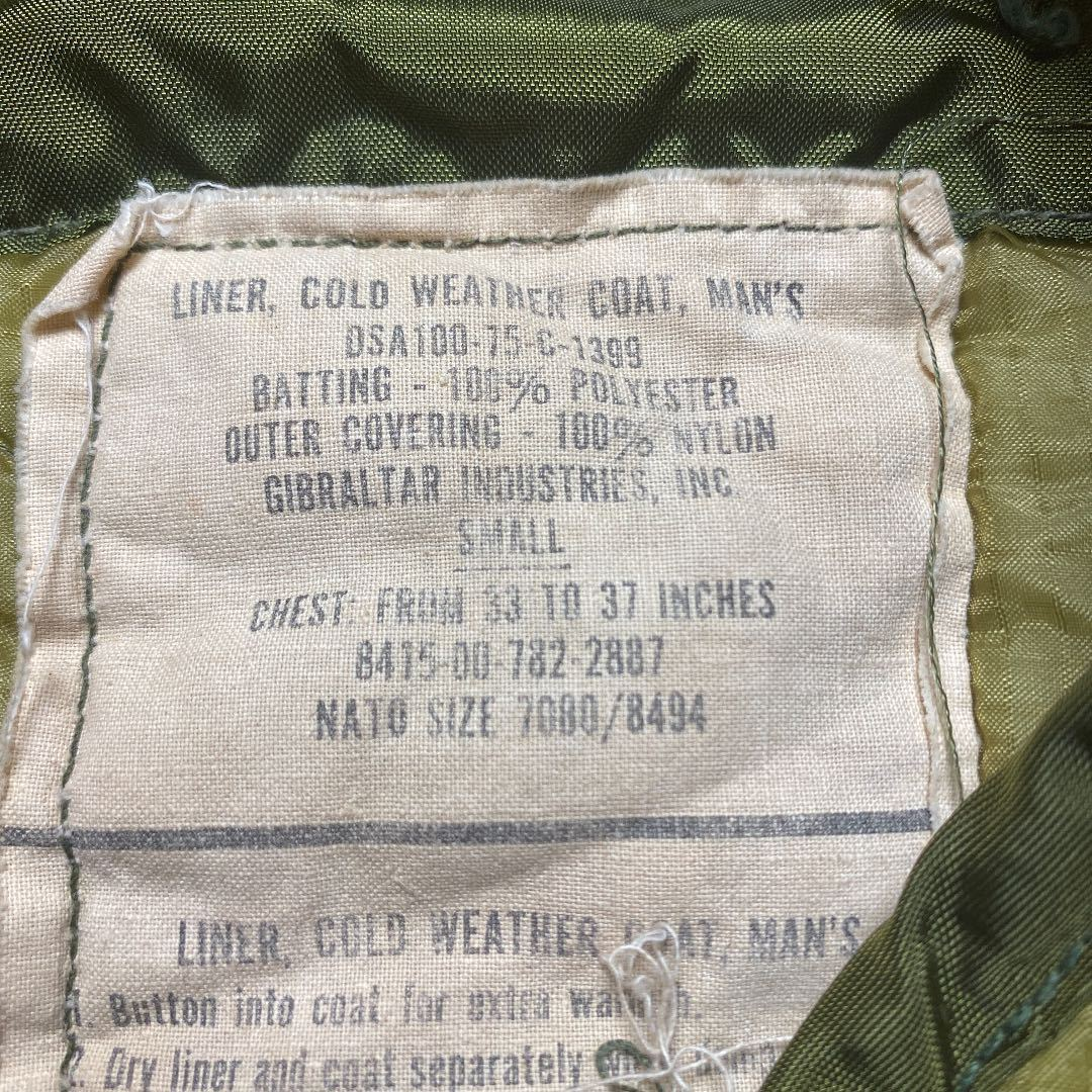 ルイの部屋 アメリカ軍キルティング ジャケットライナーNO11_画像2