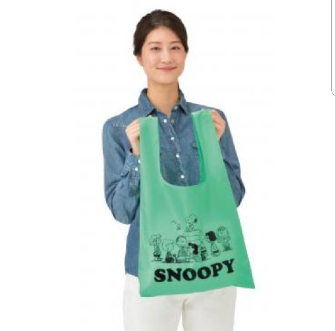 【専用お作りします】スヌーピー  エコバッグ  トートバッグ