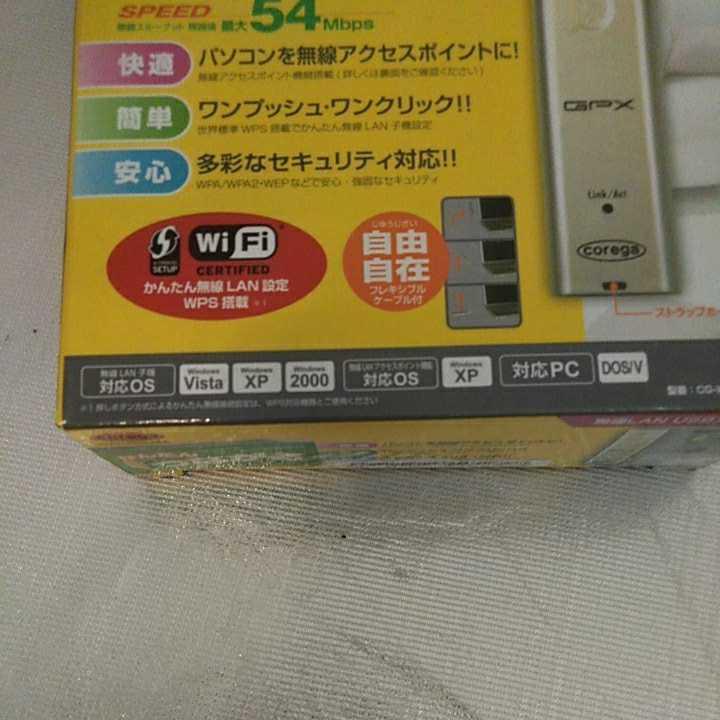 corega(コレガ) CG-WLUSB2GPX 54Mbps(IEEE802.11g/b)規格対応 USB接続 無線LANアダプタ_画像3