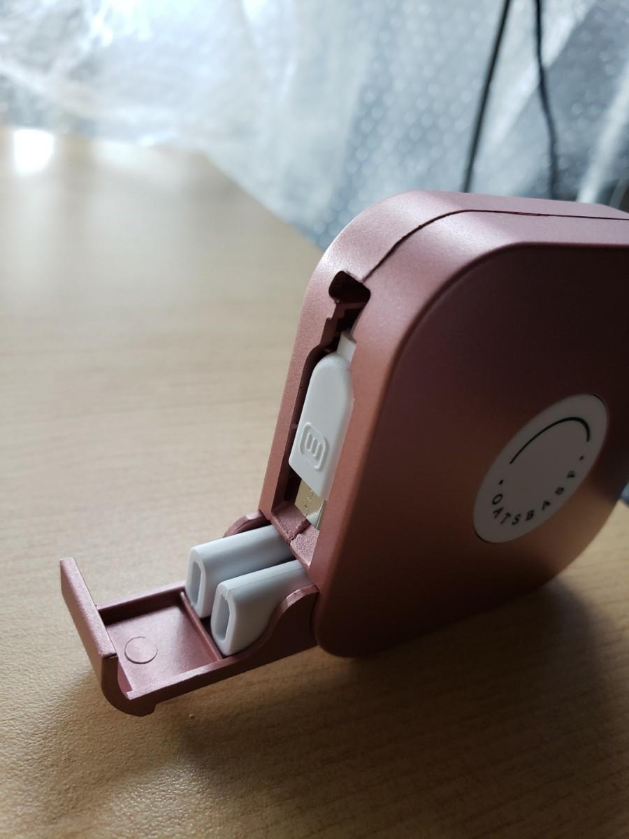 グレー 延長ケーブル micro usb, c , iphone対応
