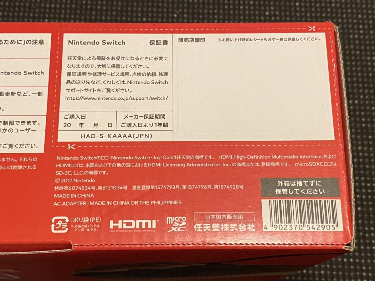 ☆新品未使用☆ スイッチ 任天堂 本体 ニンテンドー Nintendo Switch ニンテンドースイッチ グレー 新型 保証 新モデル HAD-S-KAAAA