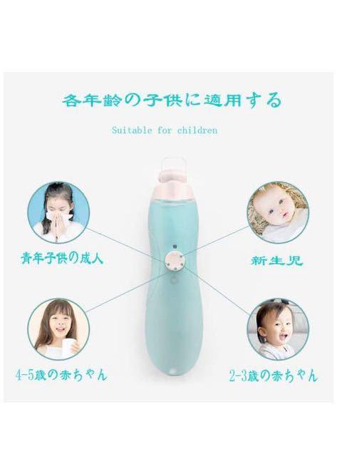電動ネイルケア 爪やすり 電動 赤ちゃん ネイルケア 電動爪切り USB充電 超静音 LEDライト搭載 携帯ケー ス 10種類付き 新生児つめきり