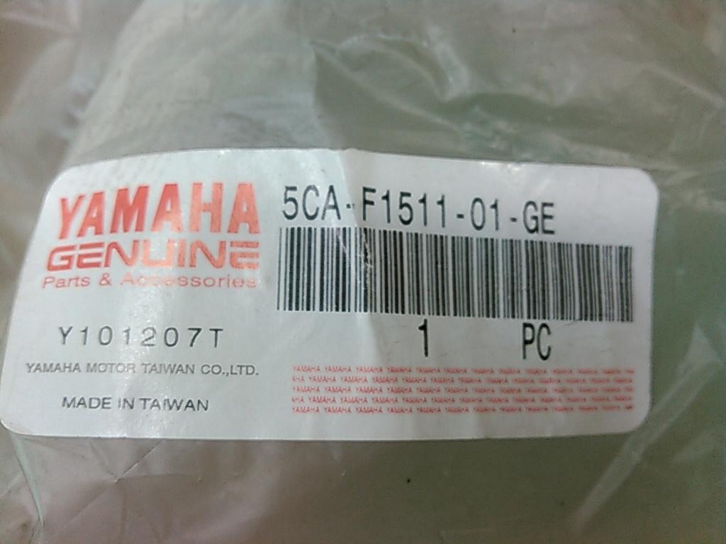 ヤマハ純正 マジェスティ125 125Fi Majesty125 5CA フロントフェンダー ホワイト 新品未使用_画像7
