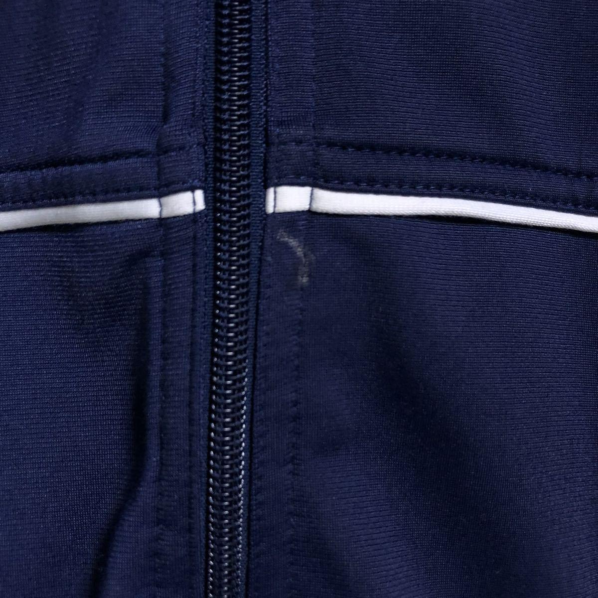 NIKE ナイキ ワンポイント 刺繍ロゴ スウッシュ サイドライン ユニセックス ジャージ トラックジャケット ジョグトップ Lサイズ相当 古着