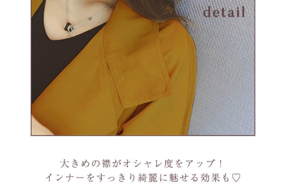 コート レディース ロングコート 七分袖 秋 薄手 羽織り カーディガン
