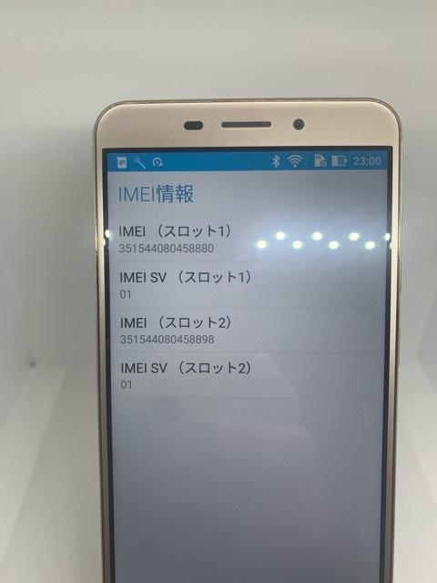 【送料無料】国内版 ASUS Zenfone3 Laser SIMフリー_画像8