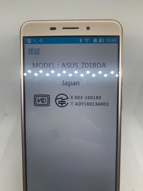 【送料無料】国内版 ASUS Zenfone3 Laser SIMフリー_画像7