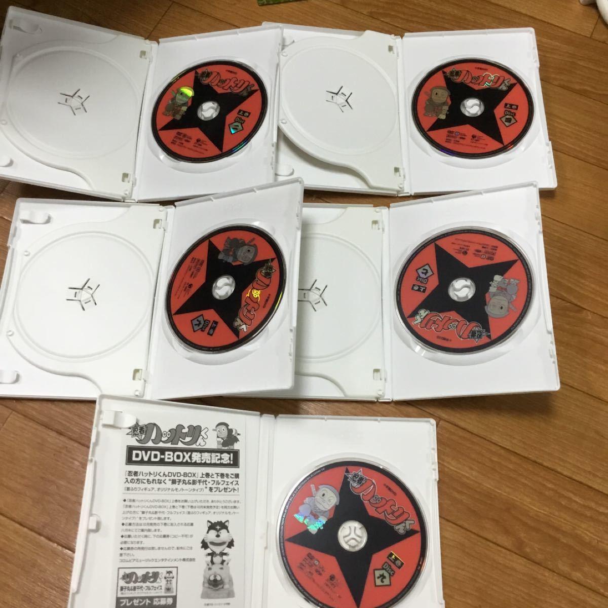 DVD ハットリくん 上巻