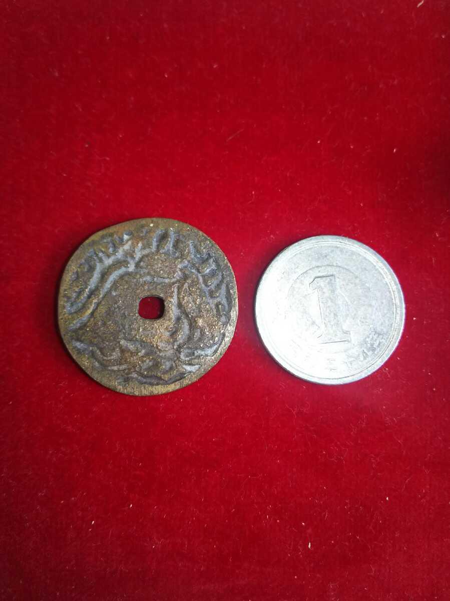 古銭‐絵銭 12_画像1