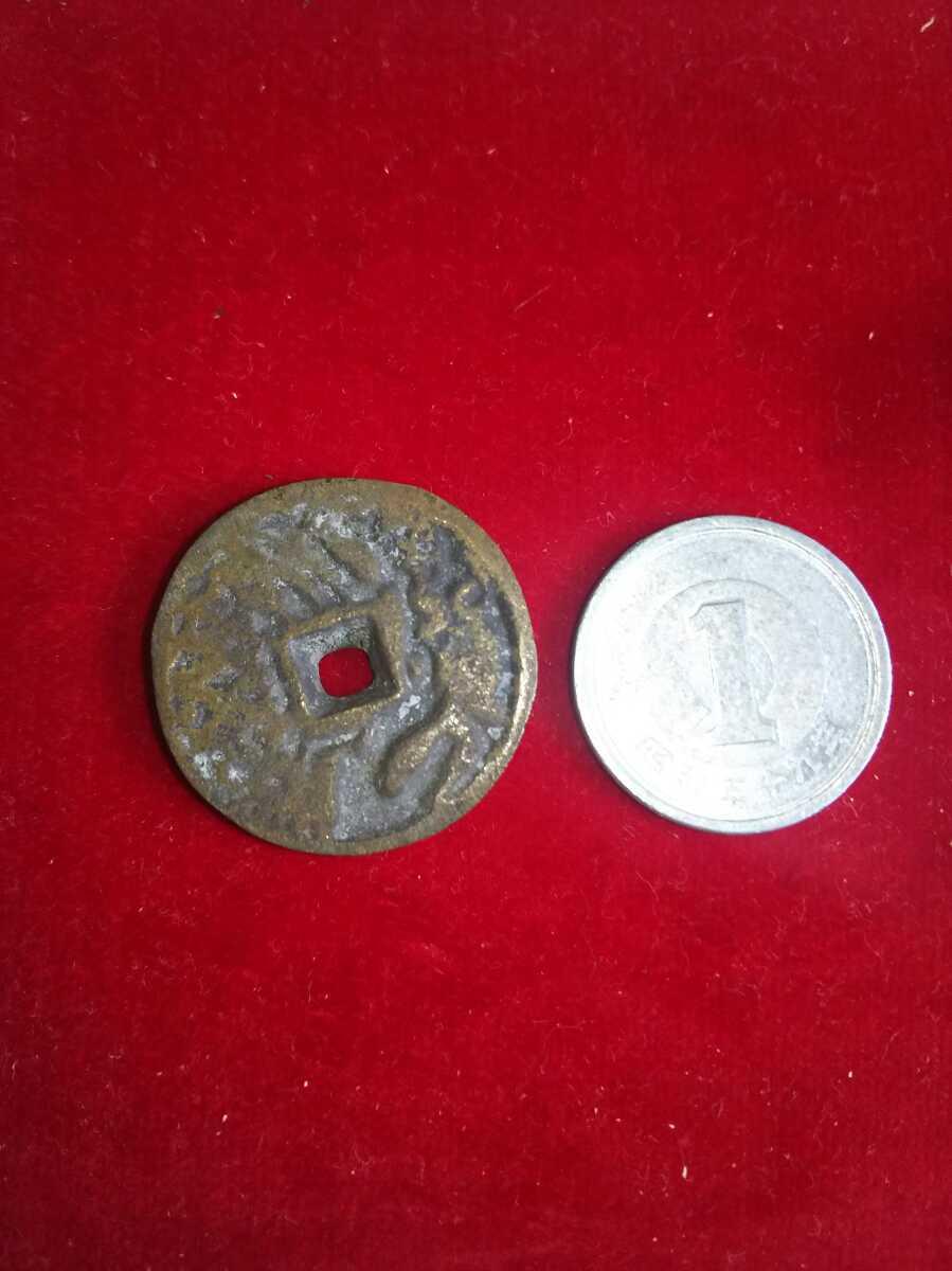 古銭‐絵銭 12_画像2
