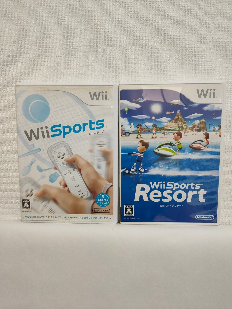 Wii  スポーツ wiiスポーツリゾートセット