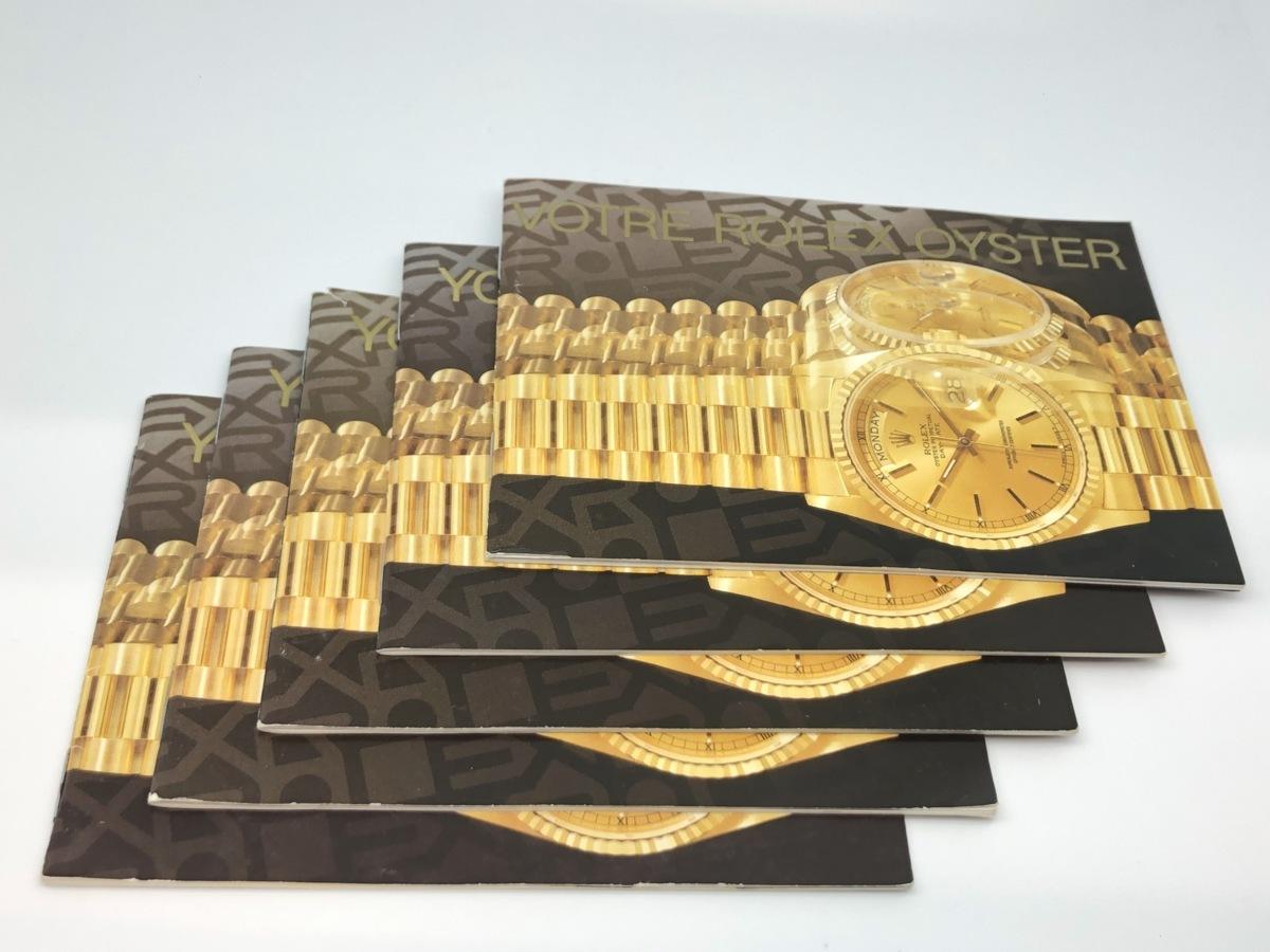 ロレックス オイスター 冊子 5冊 セット 1993 1994 1995 1996 1998 英語版 中古B 備品 付属品【レターパック可】80000439