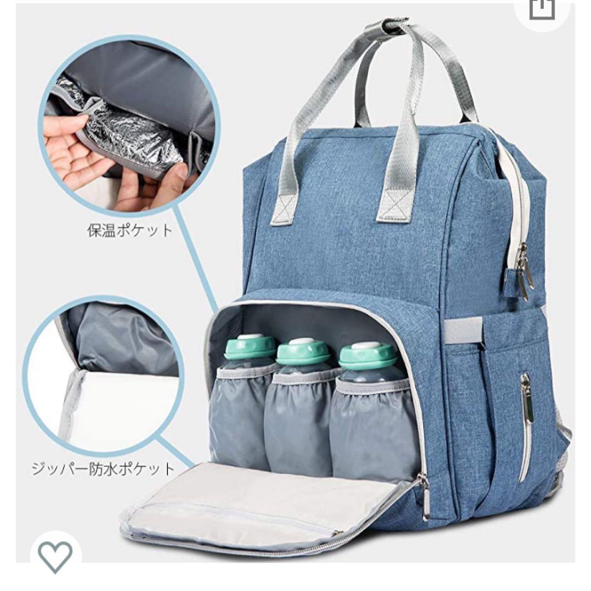 マザーズバッグ リュック 防水 ママバッグ 盗難防止ポケット 保温ポケット付き