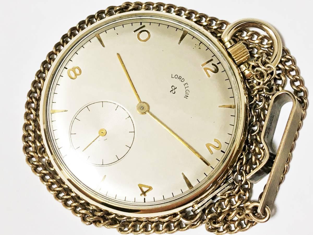 1950年製◆ELGIN ロードエルジン 21石 10S 5POS Gr,543 チェーン付 エルジン懐中時計◆美品