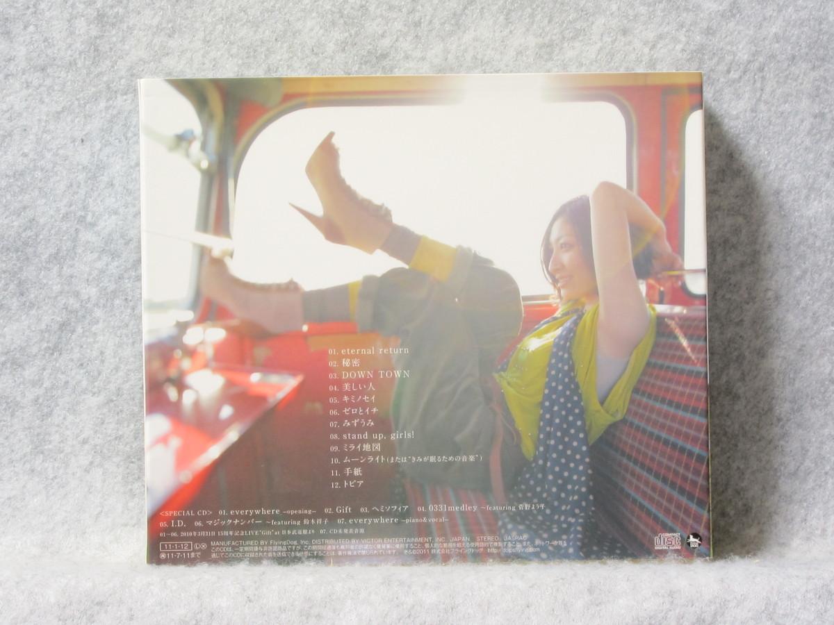 ★坂本真綾:You can't catch me [初回限定盤]/7thオリジナルアルバム,スリーブケース付,特典CD付_画像8
