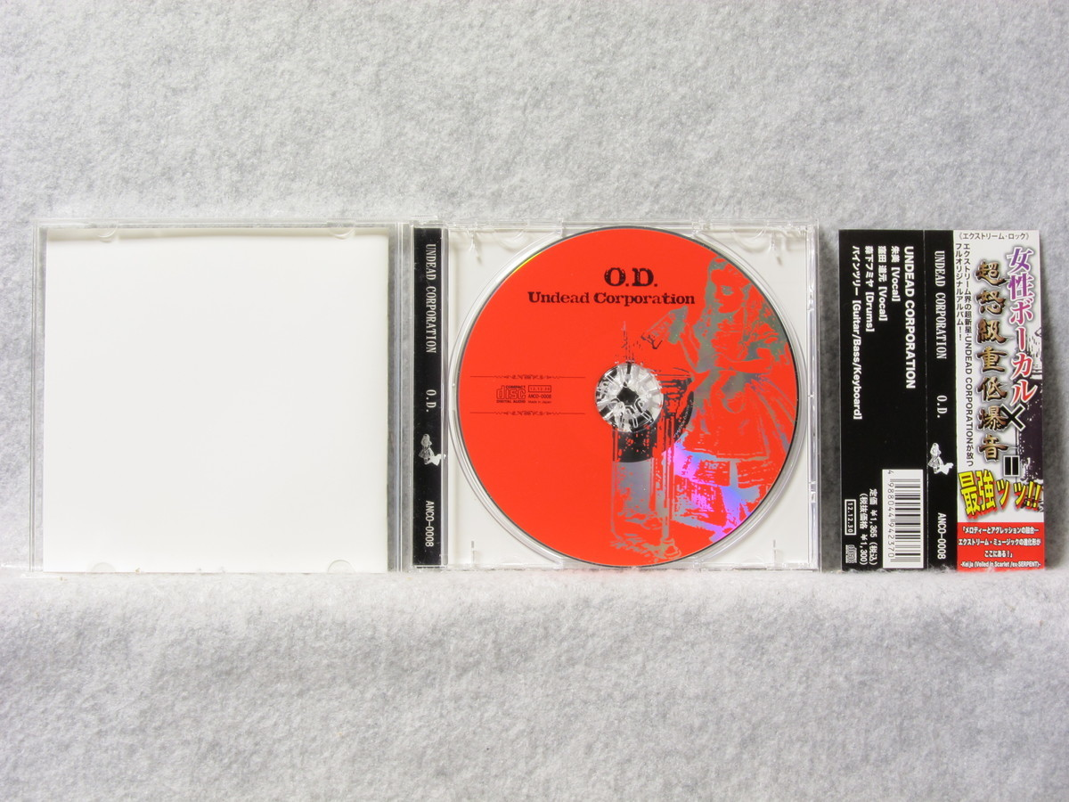 ★UNDEAD CORPORATION:O.D./オリジナル1stフルアルバム,ジャパメタ,メタル,メロデス,デスラッシュ,同人音楽_画像3