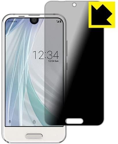 PDA工房 AQUOS R compact SHV41/701SH/SH-M06 Privacy Shield 保護 フィルム_画像1