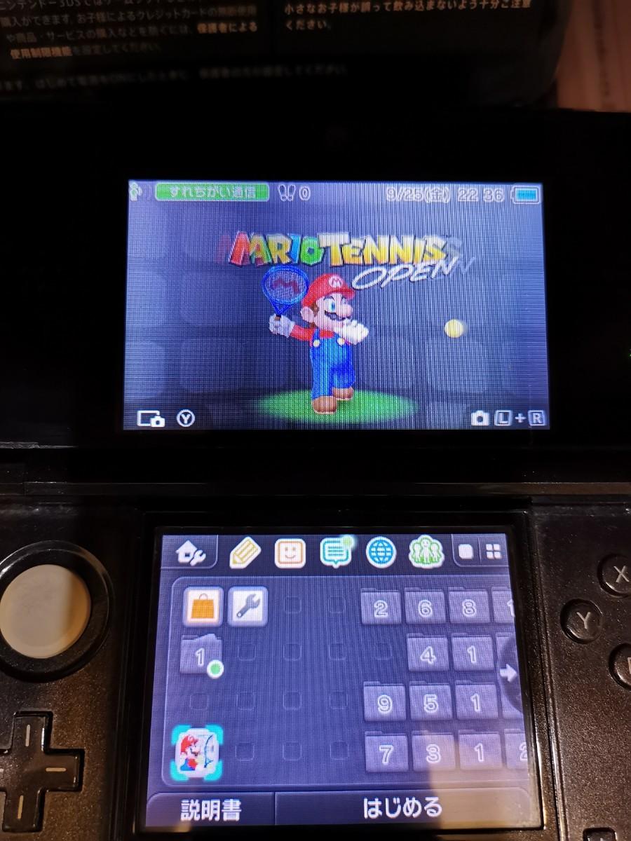 Nintendo 任天堂 3DS