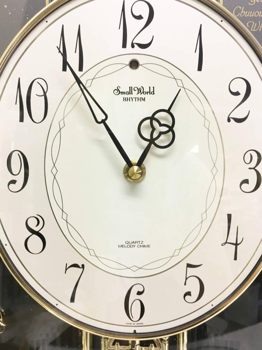【未使用!】 リズム時計 RHTYHM からくり時計 Small World スモールワールド 木目調 掛け時計 ☆★4MH713 ★☆ E-20091120_画像4