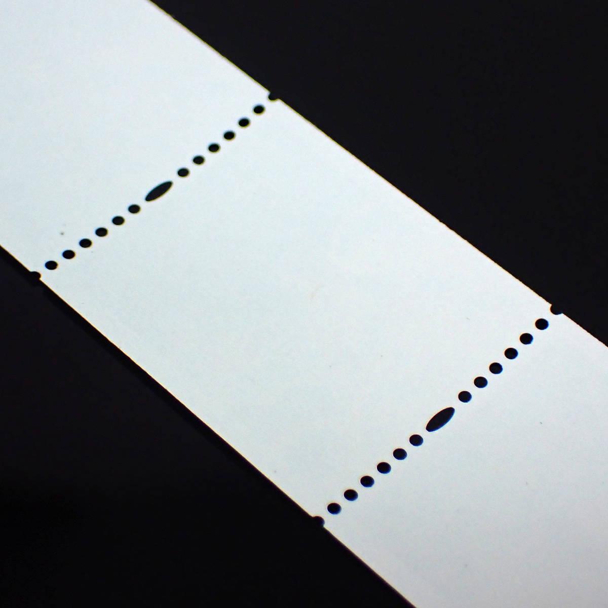 エラー切手 270円 誤印字 コイル切手 5枚連 未使用切手 _画像3